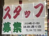 セブン-イレブン 川崎小杉法政通り店