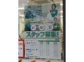 セブン-イレブン 大阪東野田町5丁目店