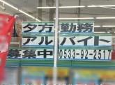 ファミリーマート三河一宮店