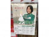 セブン-イレブン 海老名門沢橋店