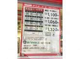 まいばすけっと 川崎下平間店