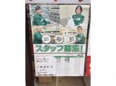 セブン-イレブン 大島駅前店
