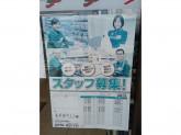 セブン-イレブン 亀岡篠町王子店