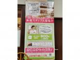 ごはんCafe四六時中 猪名川店