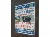 エネオス 神戸スタンダード石油株式会社 鳴尾SS