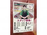 業務スーパー 笹塚店