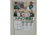 セブン-イレブン 立川北駅店