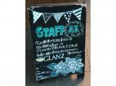GLANZ(グランツ)デザイナーズサロン