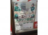 セブン-イレブン小山梁店