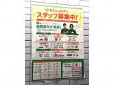 セブン-イレブン 井の頭公園駅前店