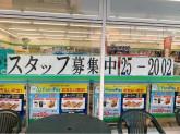 ファミリーマート 福井日之出一丁目店