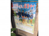 ファミリーマート 江東深川二丁目店
