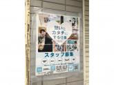 パレットプラザ 大井町駅前店