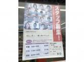 セブン-イレブン 東広島高屋稲木店