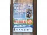 西日本新聞エリアセンター  板付西