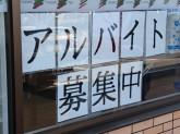 セブンーイレブン 岡崎八帖北町店
