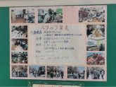 デイサービスセンター仁