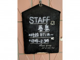 cafe FINO(カフェ・フィーノ)