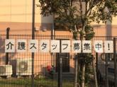 ニチイケアセンター半田ひいらぎ