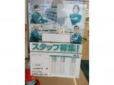 セブン‐イレブン さいたま大和田2丁目店