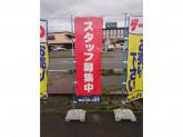 BOOKOFF 中野七瀬店