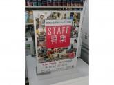 2nd STREET奈良法華寺店