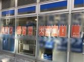 佐川急便 福岡営業所博多駅前1丁目SC
