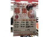 セイコーマート 北郷13条通り店