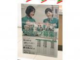 セブン-イレブン 鎌ヶ谷軽井沢店