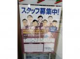セブン-イレブン 高座渋谷東口店