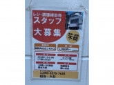 海鮮丼のカンちゃん 丼丸 浄心店