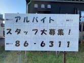 道とん堀 リップス旭岡店