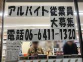 セブン-イレブン 尼崎神田南通6丁目店
