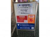 阪神警備保障株式会社 神戸営業所