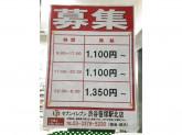セブン-イレブン 渋谷笹塚駅北店