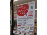 セブン-イレブン 大阪巽東4丁目店