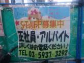 株式会社SUNNY(みずべや 新宿本店)