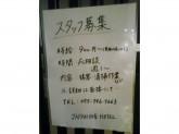 Japaning Hotel 西大路店