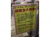 セブン-イレブン 足立ハートアイランド新田店