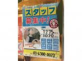 わくわくカラオケ ALL 笹塚店