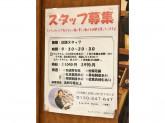 tutuanna(チュチュアンナ) 八重洲地下街店