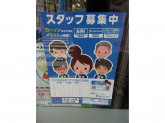 ローソン 春日部八木崎店