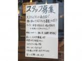 天ぷらとワイン 小島 2号店