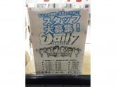 デイリーヤマザキ中津川駒場店