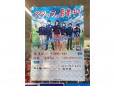 ファミリーマート 町田鶴川駅北店