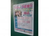 Green peas(グリンピース) 新宿本店