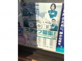 セブン-イレブン 目黒環七柿の木坂店