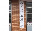 セブン-イレブン 堺平岡町店