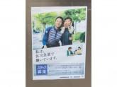 佐川急便 渋谷営業所千駄ケ谷3丁目SC