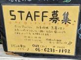 OUI(ウィ)